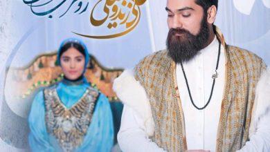 تصویر دانلودآهنگ روسری آبی علی زند وکیلی