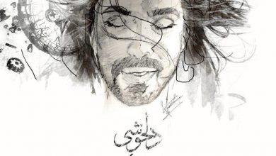 تصویر دانلود آهنگ دلخوشی امیر عباس گلاب